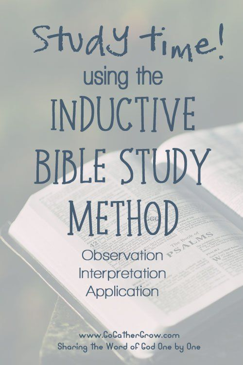 What is inductive Bible study? - Bible Questions Answered