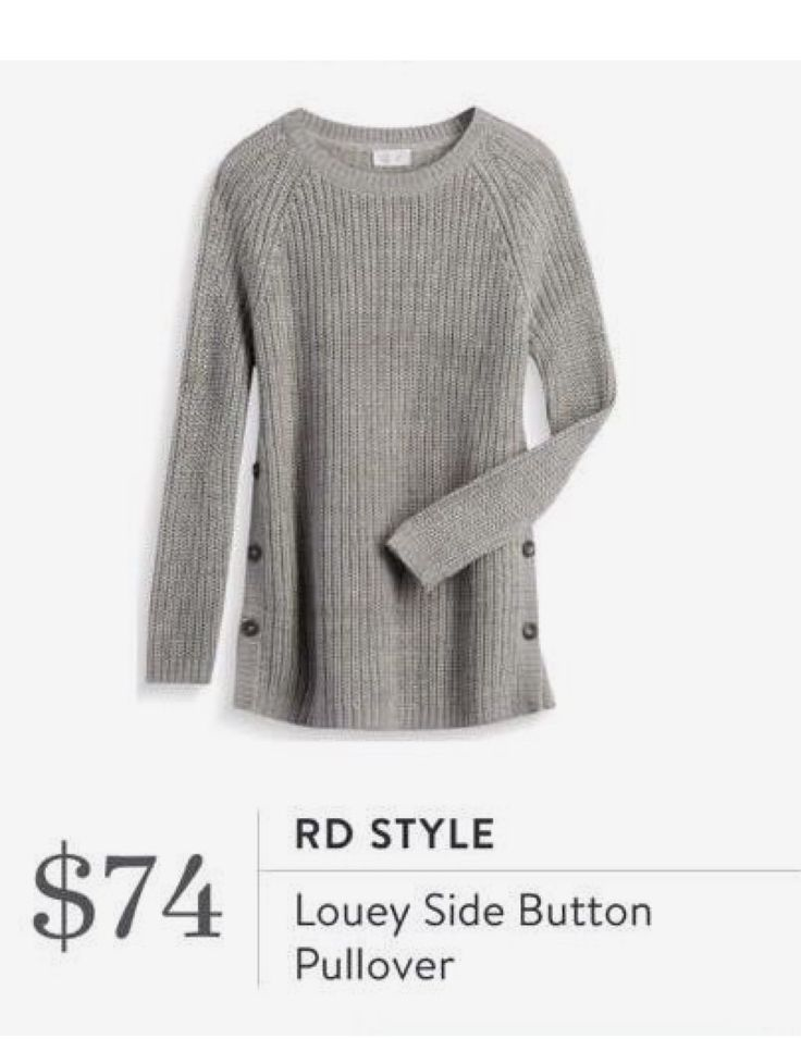Want to get cute clothes like this delivered to your door?  Try Stitch Fix by following this link https://www.stitchfix.com/referral/5198264