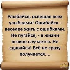 совет - Google Search