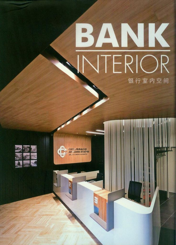 bank interior design | Bank Interior