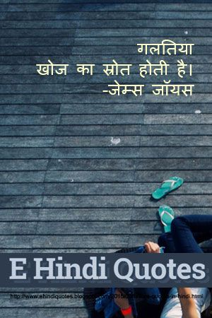 25 best romantic quotes in hindi on pinterest