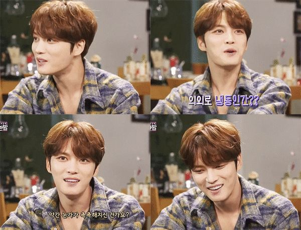 JaeJoong🦋재중 171029 SBS Night of Real Entertainment