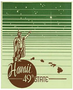 Hawaii Statehood, August 21, 1959. Hawaii entered as the 50th state. Alaska had not been admitted as the 49th state when this brochure was prepared. On August 21, 1959, Hawaii became the 50th state to join the United States of America. Hawaii's journey to becoming a state had started five months prior when President Dwight D. Eisenhower signed the Hawaii Admission Act on March 18, 1959.