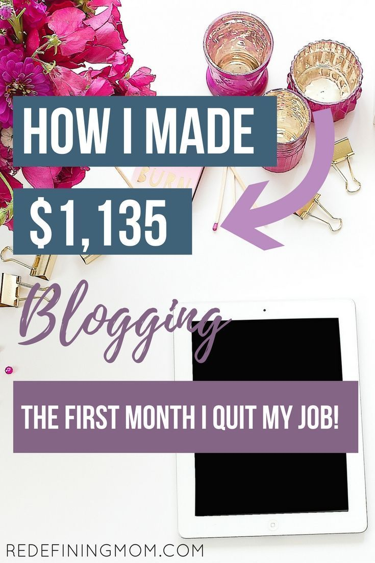 I've been wanting to quit my corporate career for a long time! Finally, I was able to quit my job and blog full-time. This income report shows you how to make money blogging. I made $1,135, and you can too. I am sharing my blog income report with you so that you can see how it's possible to be your own boss!