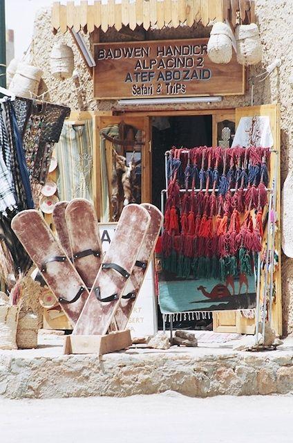 Sandboarding Shop - Siwa, Matruh