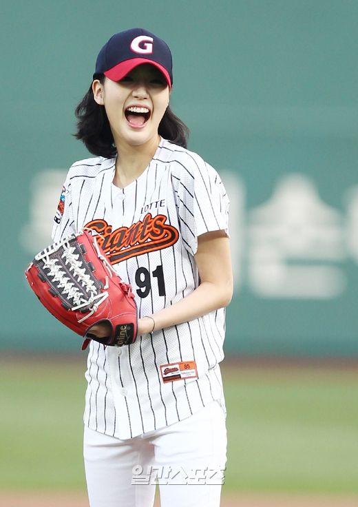 Kim Go-Eun 김고은 시구