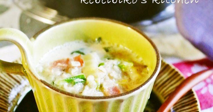 水溶性食物繊維の宝庫「押麦」を加え、サッと仕上がるミルクスープも押麦効果でトロ~っと温まる食べるスープ♫