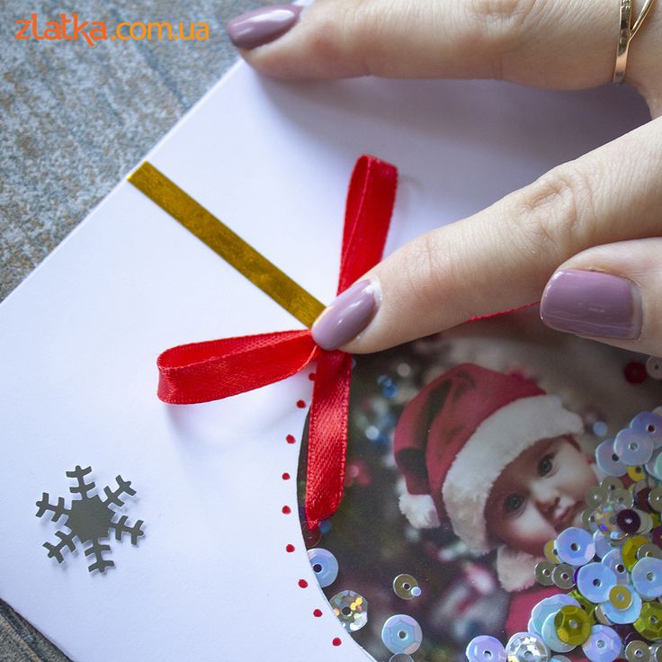 Картинки, открытка своими руками пайетки