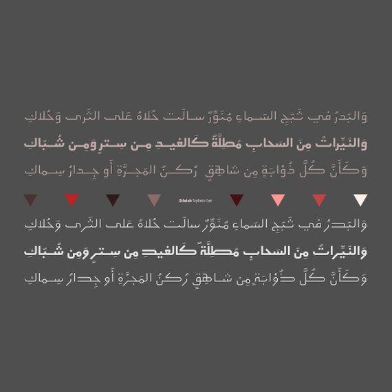 Etlalah Arabic Font Arabic Calligraphy Font Islamic Etsy Arabic Calligraphy Fonts Arabic Font Calligraphy