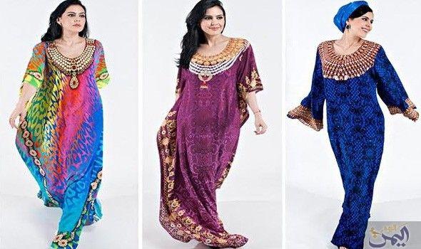 تمارا القباني تقد م تشكيلة عباءات شتوية جديدة بألوان قوس قزح Fashion Dresses Kimono Top