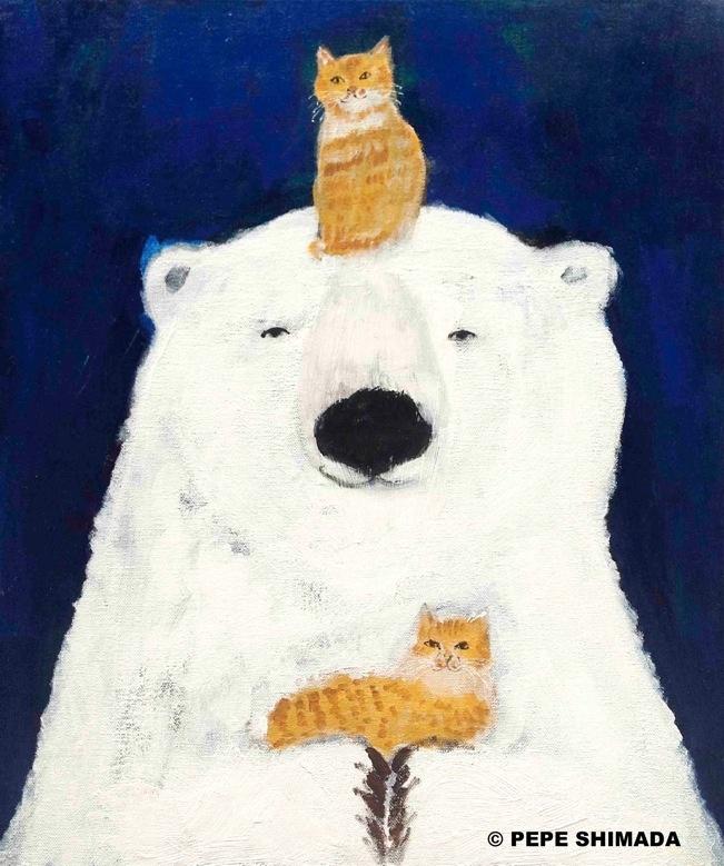 Polar bear and cats.