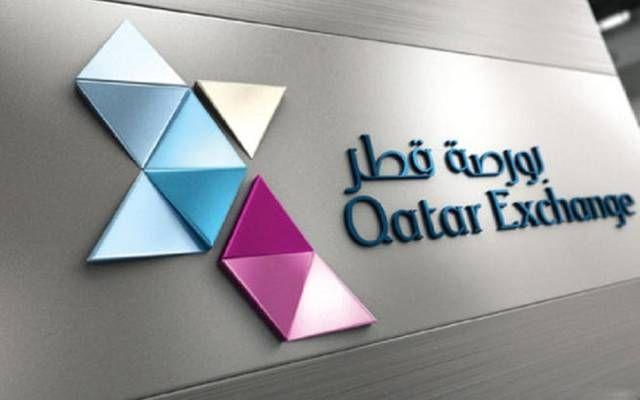 تراجع مؤشر بورصة قطر مرة أخرى Http Www Al Ashom Com P 77185 Gaming Logos Nintendo Wii Logo Logos