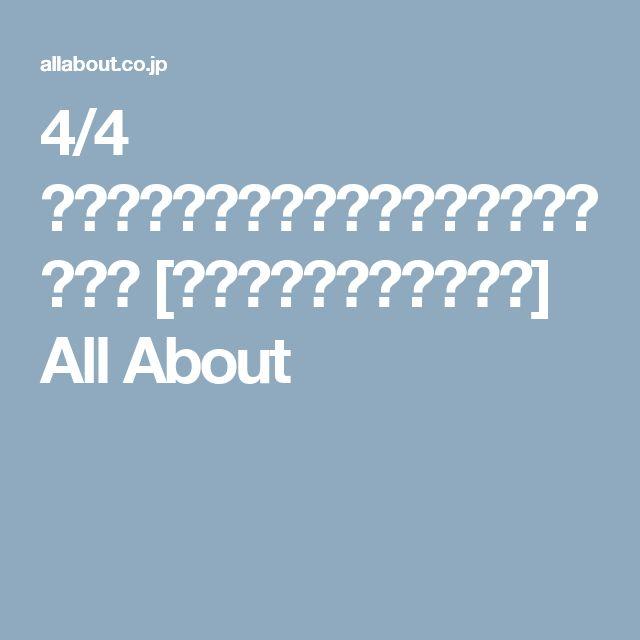 4/4 効果に差が出る!スクワットの正しいやり方 [パーツ別ダイエット方法] All About