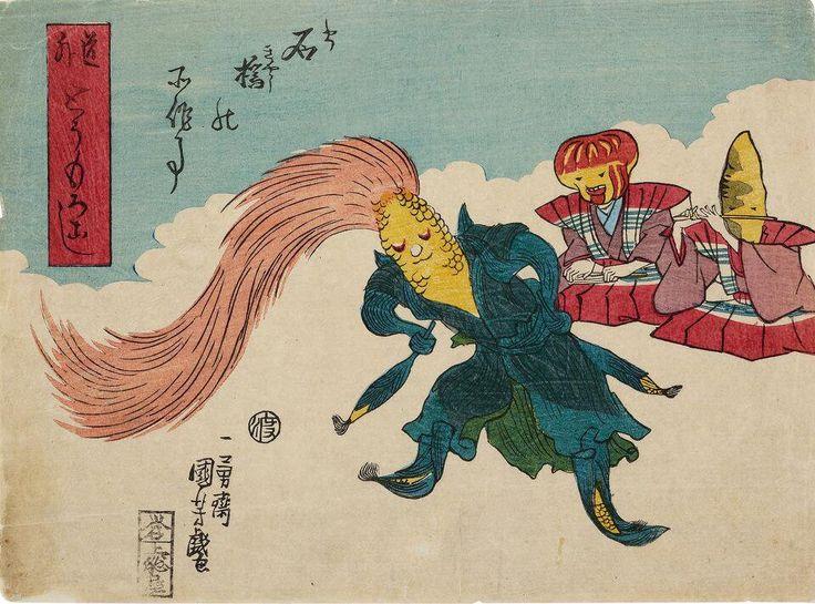 """""""【笑う浮世絵(後期)見どころ】国芳「道外とうもろこし 石橋の所作事」。「鏡獅子」などで有名な「石橋もの」の舞踊をとうもろこしや野菜が演じています。そのまま現代の「ゆるキャラ」に使えそうな可愛らしさ。本展一押しの作品が後期から登場です!"""""""