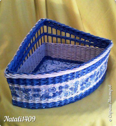Поделка изделие Новый год Декупаж Плетение НеМного плетеночек Бумага газетная Трубочки бумажные фото 27