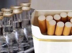 розничная торговля табаком и алкоголем, лицензия на розничную торговлю алкоголем, лицензия на розничную торговлю табаком
