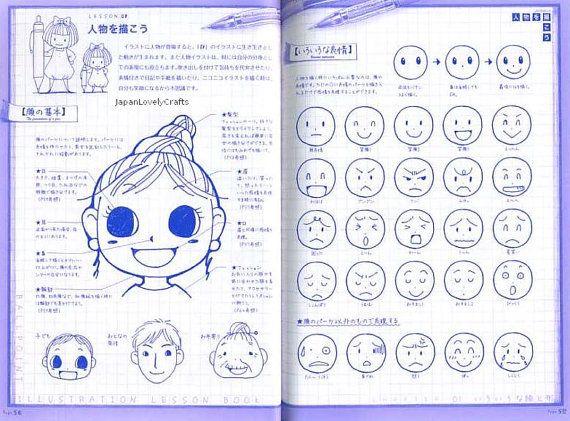 Ball Point Pen Illustration Lesson