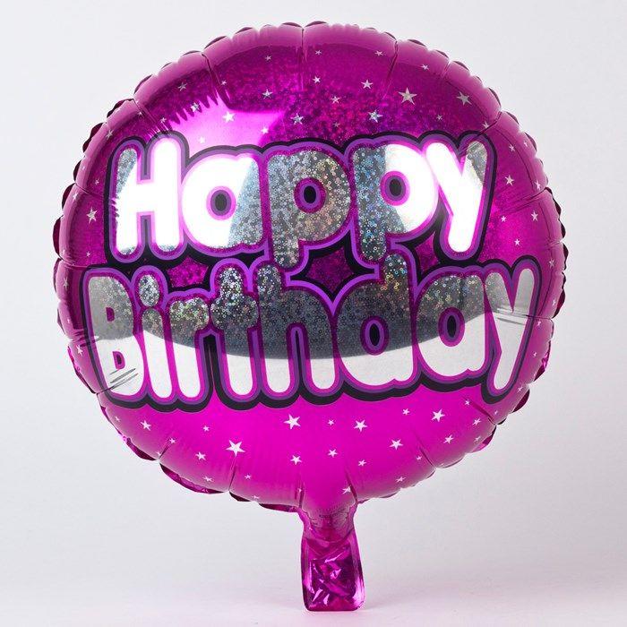 Pink Happy 18th Birthday Balloon: 25+ Unique Helium Balloons Ideas On Pinterest