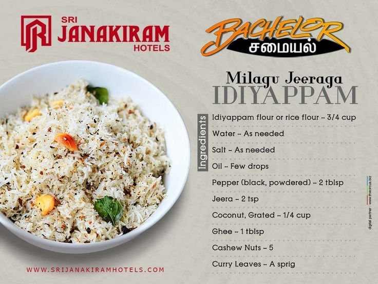 Milagu Jeera Iddiyappam - A Healthy & easy recipe of a delicious idiyappam made with the goodness of pepper and jeera.  #srijanakiram #Bachelor #samayal #tiffen #Iddiyappam