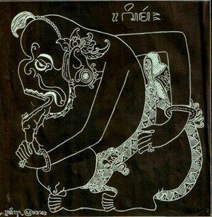 The Semar. #java #indonesia #art #semar #caricature