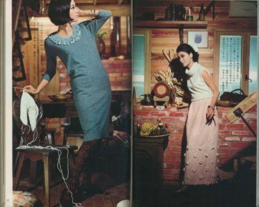 ドレスメーキング 3月号/DRESSMAKING NO.171 MARCH 1965[image3]