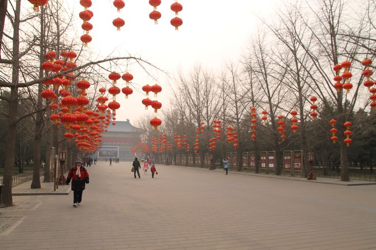 Tiantan Park #tiantan #beijing