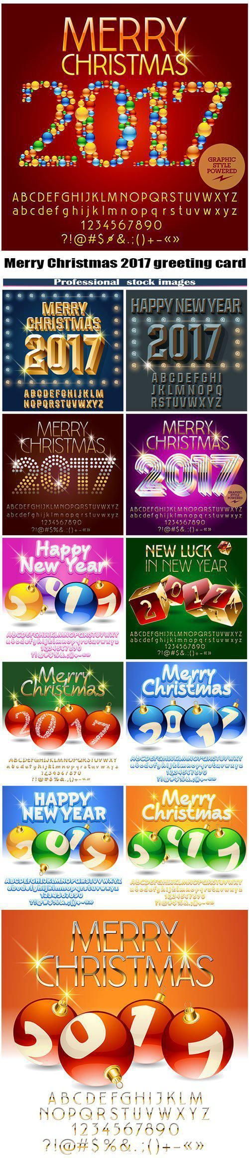Merry Christmas 2017 greeting card with set of letters symbols and numbers