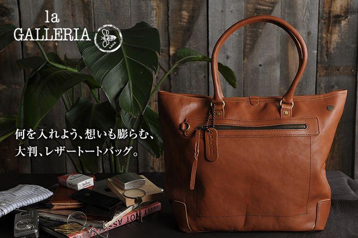 【楽天市場】トートバッグ:メンズバッグ T-style(桃源郷)