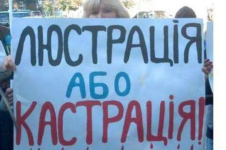 Думаю, все наблюдающие за политической или около таковой, ситуацией в Украине обратили внимание на новый информационный тренд явления наро…
