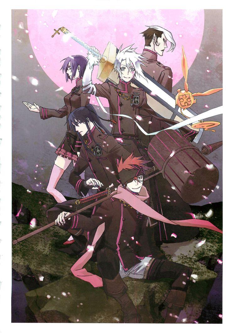 D gray man artbook hoshino katsura anime manga - D gray man images ...