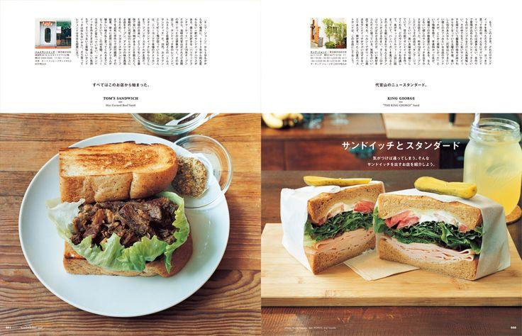 『サンドイッチと・・・』Popeye No. 809 | ポパイ (POPEYE) マガジンワールド