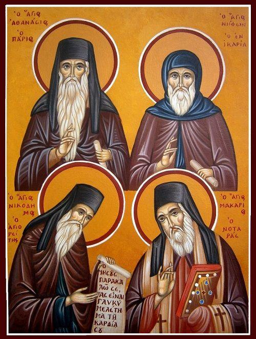 Πνευματικοί Λόγοι: Κολλυβάδες Πατέρες: το νεόφωτο σέλας της Ορθοδοξία...