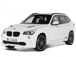 New BMW X series in Pakistan.