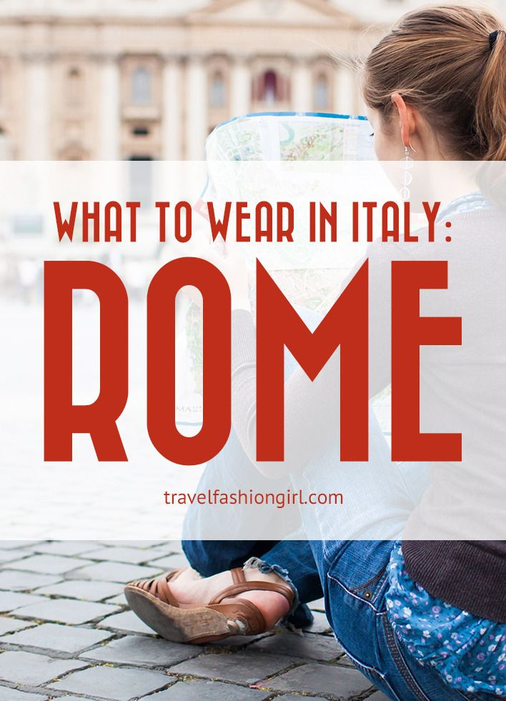 I hope this packing list helps you plan what to wear in Rome so you can dress like a local. Don't forget to share the love on Facebook, Twitter, and Pinterest. Thanks for reading!
