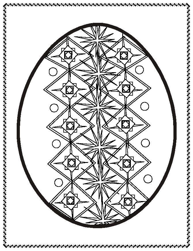 Easter Egg with Flower Pattern coloring page | Free Printable ... | 869x671