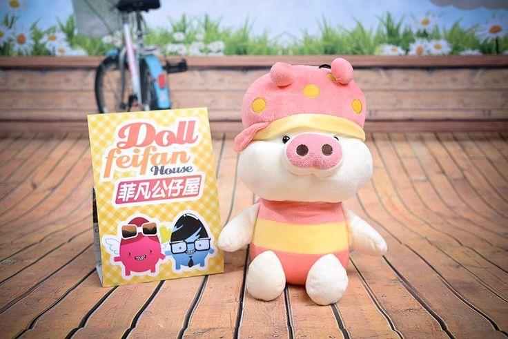 Angel Pig PP Cotton Plush Toy Homemade Cloth Dollat EVToys.com