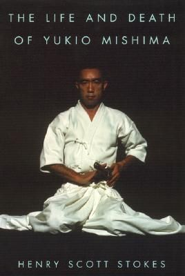 The Life and Death of Yukio Mishima