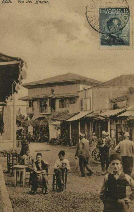 Socratous street old town 1920