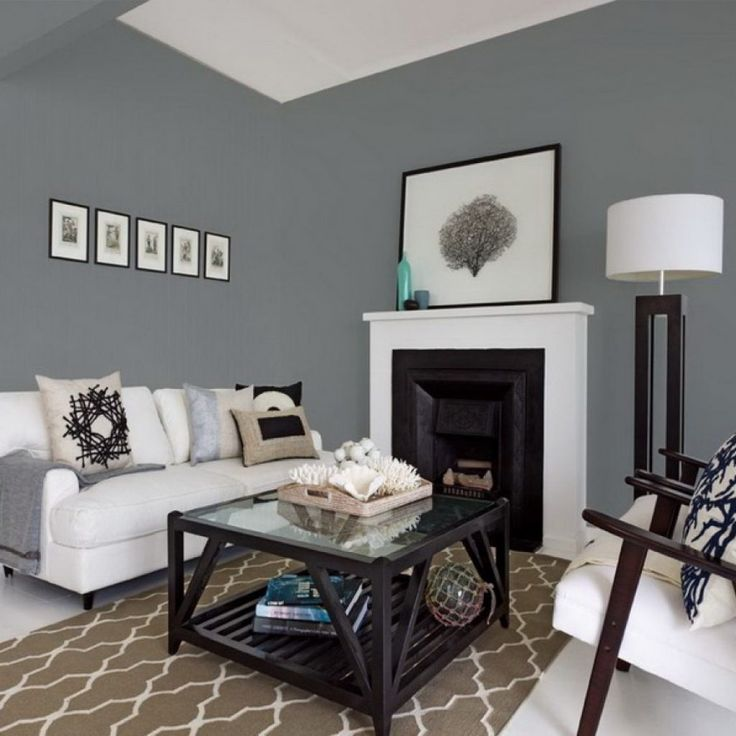 Best Gray Color For Living Room Walls