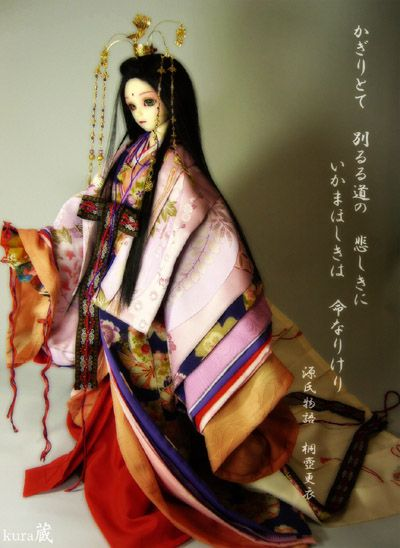 SD十二単【桐壺】A ball jointed doll wearing junihitoe