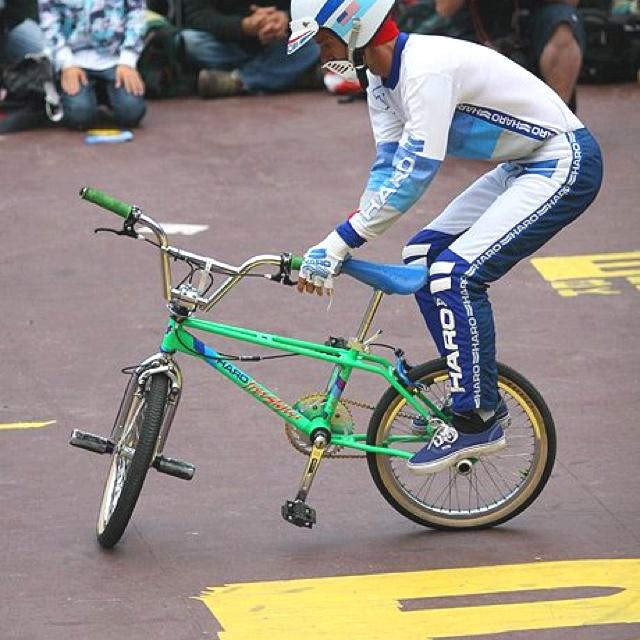 Haro bikes were da bomb!
