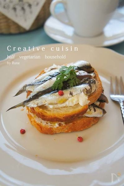 週末の朝食にも、前菜にもお勧めのオイルサディーンの食べ方です。  オイルサディーンと言っても手作り。作るのは時間が掛かりますが、ぜひ手作りで新しいパンの食べ方で食べてみてください。  2015年2月14日レシピ投稿済