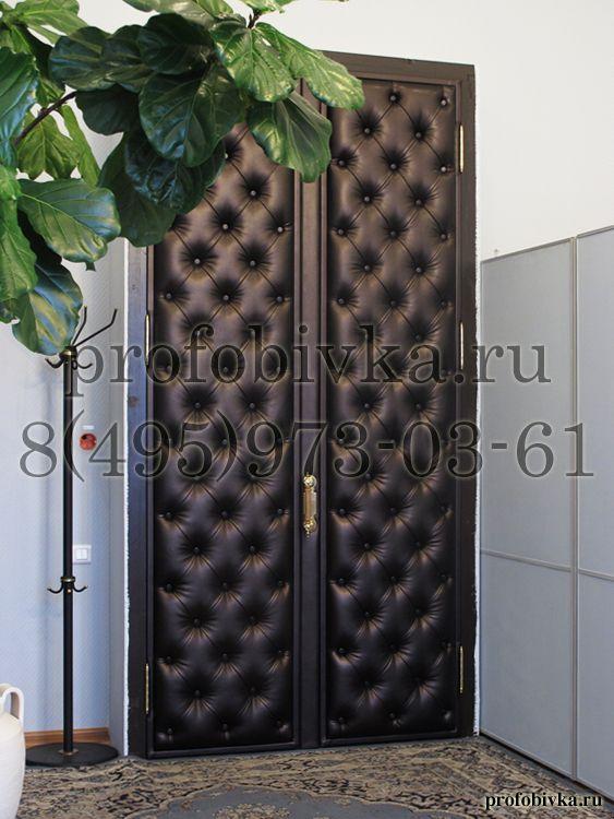 Обивка двери каретной стяжкой в кабинете руководителя Upholstered door capitone in the head office