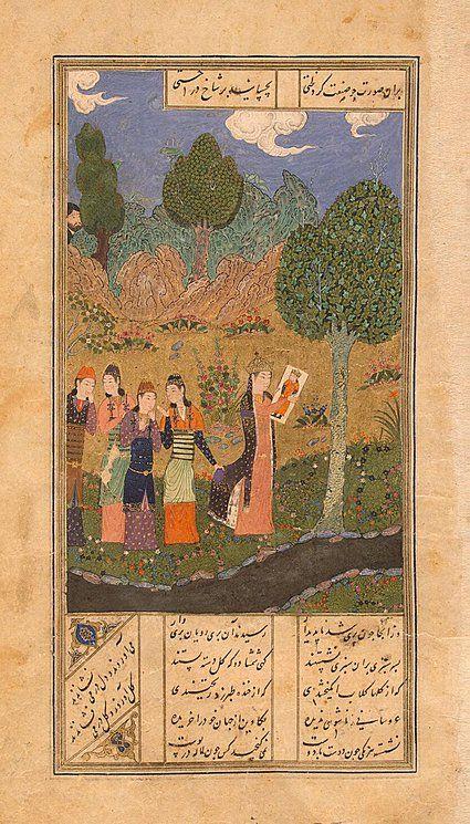 Shirin Examines the Portrait of Khusraw