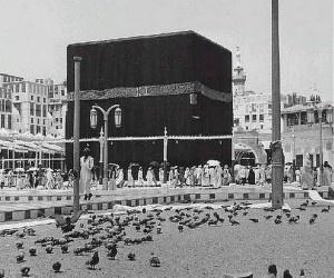 Beautiful Old Haram-E-Makkah Photo wallpaper