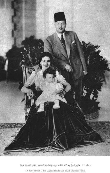 Egypt's Last Royal Family, King Farouk and Queen Farida. Farouk was deposed in 1951 by a military coup orchestrated by Col. Nasser, who subsequently became the country's second president in 1955, prior to the Suez Crisis.