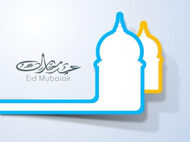 Happy Eid Ul-Adha Mubarak. Images, Wallpapers, Cards | Amazing Photos