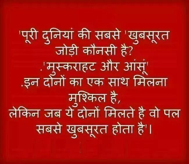 QUOTES on Pinterest | Hindi Quotes, Boss Quotes and Motivational