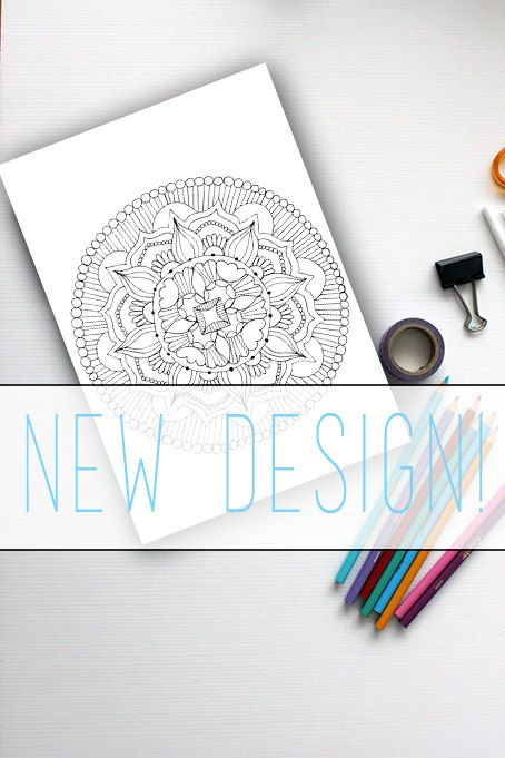 Mandala Coloring Page  Adult printable Colouring by SeraphymArt