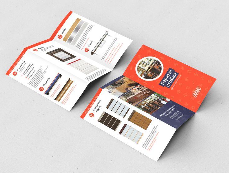 Информационный буклет про барные стойки, немного скучной отрисовки и простая чистая верстка